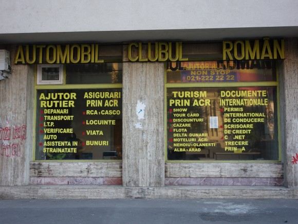 Studio Walter - Bucarest 2015